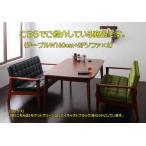 ソファ&ダイニングセット  3点セット  Cタイプ(テーブルW160cm+2Pソファ×2)  シンプル レトロ 天然木テーブル  応接セット☆TU-TT