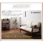 2人掛用椅子 2人用ソファ 2P ブラウン 合成皮革張 デザインソファ 天然木 レトロ感 ベーシックなフォルム☆TU−BB