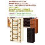 アンティーク風  チェスト 5段  ヴィンテージ   モダン 完成品  合成皮革  アンティーク  収納 家具  収納チェス トランクケース デザイン☆AS-MM