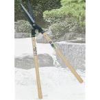 吉岡刃物 喜八作 鋭型刈込鋏 安来鋼青紙 180mm No126