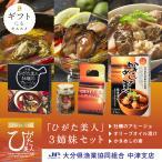 牡蠣(カキ/かき)オリーブオイル漬け(ひがた美人)1個