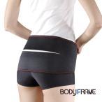 ボディフレーム腰用フィット   ≪腰痛/コルセット/腰痛ベルト/腰椎ベルト/中山式≫