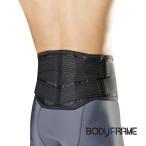 中山式 ボディフレーム 腰用ハード・ダブル 腰痛サポーター コルセット 腰痛ベルト 腰痛コルセット 固定