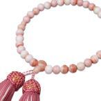 数珠 女性用 ハリピンクサンゴ 7ミリ玉 都襲房 (房色:サンゴ/ピンク) 箱なし 京念珠 略式数珠