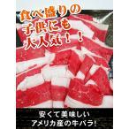 雅虎商城 - 牛バラしゃぶ1.5〜2ミリ(500g)