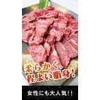 牛ハラミ(1kg)