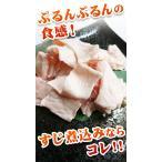 雅虎商城 - 九州産黒毛和牛メンブレン(500g)