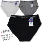 Casual Girls 140-160cm 子供 女児 本縫い ショーツ パンツ 下着 1枚組