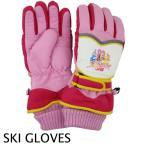 フレッシュプリキュア! スキー手袋 子供 キッズ 女児 5本指 グローブ 手首ベルト付き ローズピンク×イエロー 5-6歳(手囲16cm)【送料無料】