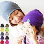 Yahoo!Nakota【売りつくしSALE】 Nakota (ナコタ) オーガニック ストレッチコットン ワッチキャップ 帽子 日本製 メンズ レディース 子供用