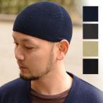 シームレス アウトラスト イスラムワッチ キャップ 日本製 帽子 イスラム帽 ビーニー メンズ ワッチキャップ サイズフリー 春 夏 秋 冬