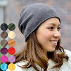 EdgeCity(エッジシティー) ピュア カシミア シームレス ロールアップ ニット帽 ニット帽 帽子 日本製 男女兼用