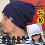 Yahoo!Nakotaニット帽 メンズ レディース ワッチキャップ Nakota (ナコタ) エクストラワッフル オーガニックコットン 日本製 帽子 男女兼用 大きい ニット帽 ML