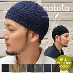 Nakota ( ナコタ ) リスペクト コットン イスラムビーニー イスラム帽 日本製 帽子 ワッチキャップ ビーニー メンズ