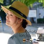 Straw Hat - 【送料無料】 折りたためる つば広 ペーパーハット 帽子 中折れハット ストローハット UVカット