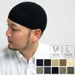 EdgeCity エッジシティ ニュースタンダードピュアシルクシームレスイスラム帽 イスラムワッチ 帽子 キャップ ビーニー ニット帽 メンズ シルク M L