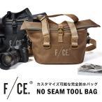 ショッピング仕切り F/CE. (エフシーイー) NO SEAM TOOL BAG ノーシーム ツールバッグ F1602DR0004 バッグ メンズ レディース 完全防水 CORDURA NYLON 30L 旅行 カメラバッグ
