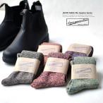 ANONYMOUS ISM (アノニマスイズム) モックアメリブ クルーソックス 靴下