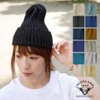 HIGHLAND 2000 ( ハイランド 2000 ) BOB CAP コットン リネン 麻 ニット帽 帽子 ニット帽 メンズ レディース 男女兼用 イングランド製 イギリス製