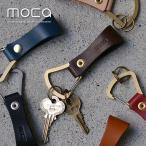 moca(モカ) KEY HOLDER キーホルダー レザー 革 小物 キーホルダー 小物 真鍮 ステンレス メンズ レディース