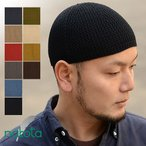针织帽 - nakota ナコタ シームレスコットンイスラム帽 イスラムワッチ 日本製 帽子 ビーニー