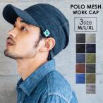 Hat - nakota ナコタ ポロメッシュワークキャップ 帽子 メンズ キャップ 鹿の子素材 速乾