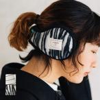 耳罩 - Nakota (ナコタ) フリースバックアーム コンパクトイヤーマフ 耳当て