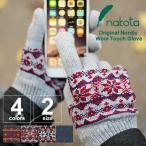 手套 - 手袋 スマートフォン対応 Nakota(ナコタ) レディース メンズ ノルディック柄 ウール 五本指 ニット手袋 スマホ対応 グローブ キッズ 防寒