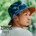 Nakota (ナコタ) リバーシブル アクティビティ バケット ハット 帽子 つば広62cm 大きい UVカット メンズ レディース