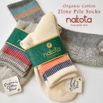 高襪 - nakota (ナコタ) オーガニックコットン 2ラインパイル ソックス 日本製 靴下 ショートソックス アウトドア 白 メンズ レディース