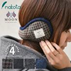 耳罩 - Nakota × MOON (ナコタ×ムーン) EAR MUFF イヤーマフ イヤーウォーマー 耳あて 耳当て 通勤 自転車 防寒 折りたたみ