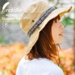 帽子 メンズ レディース Nakota (ナコタ) アクティビティ アウトドア ハット カジュアル ハット サファリハット ドローコード付き UVカット チロリアンテープ
