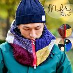 mufr ( マフル ) フード付 ネックウォーマー Roy  単色だけじゃつまらない。冬でもとことん明るく楽しめるもの。 ネックウォーマー 男女兼用