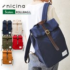 nicina (ニシナ) ROLL BAG L ロールバッグ デイバッグ リュック 鞄 キャンバス 帆布 レザー バッグ リュック 日本製