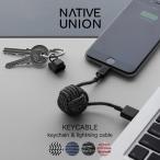 ショッピングLIGHTNING NATIVE UNION ( ネイティブユニオン ) KEYCABLE キーチェーン & LIGHTNINGケーブル キーホルダー 充電コード