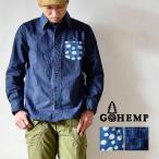 GOHEMP(ゴーヘンプ)CROSSROAD SHIRTS/INDIGO PRINT クロスロードシャツ 長袖 メンズ レディース インディゴ 藍染