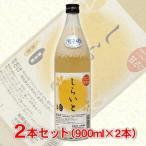 米麹だけで作った甘酒・しらいと甘酒(2本) 900ml×2本 (要冷蔵)(福岡県糸島産米麹100%)白糸酒造