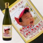 オリジナル写真ラベル カラーボトル芋焼酎 720ml  父の日 還暦祝い 退職祝い 出産祝い 内祝い