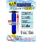 【DI浄水器】KRAKEN -クラーケン-(浄水器+樹脂セット)