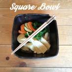 四角鉢 国産お箸付き(全2色) おそろい 食器 新生活 プレゼント 日本製