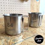 ショッピングステンレス 名入れ 名前+数字が入り折りたたみ式 ステンレス製 マグカップ