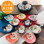 とんすい 土鍋のおともに 夕立窯のとんすい(呑水) 日本製  2012桜