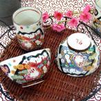 富士日記飯碗(箱) 夕立窯 和食器
