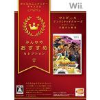 みんなのおすすめセレクション ワンピース アンリミテッドクルーズ エピソード2 目覚める勇者 バンダイナムコゲームス (分類:Wii ソフト)