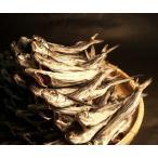 あご丸干し 九州産 飛び魚 上乾燥 150g