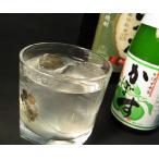 カボス果汁 200ml