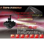 ショッピングドライブレコーダー 【ドライブレコーダー】FIRSTCOM ドライブレコーダー FC-DR707 PLUS【送料無料】