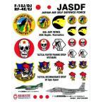 【ステッカー】航空自衛隊(JASDF) ステッカーシート No.4 小松基地・新田原基地・百里基地
