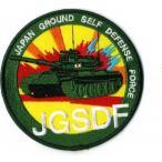 【陸上自衛隊】JGSDF 陸上自衛隊 ワッペン (JGSDF Patch)