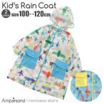 BIT'Z ビッツ レインコート カッパ 子供服 雨具 キッズ 子供 女の子 幼児 切り絵飛行機柄付き マチ付き おしゃれ かわいい FO